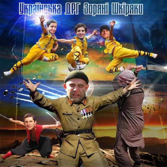 Зорян Шкиряк гроза властей ЛДНР