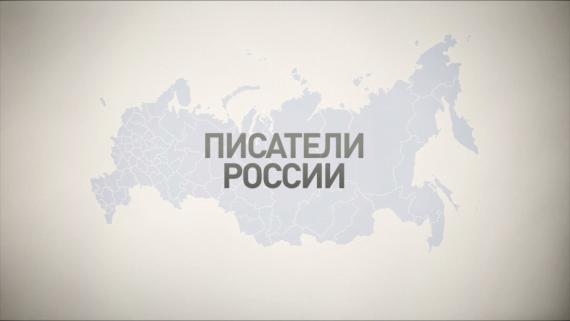 Что ж русского то остается?
