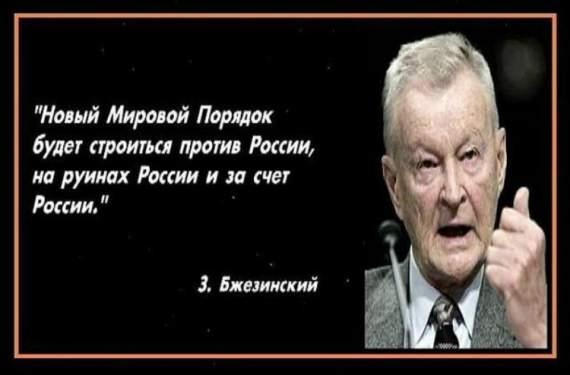 Бжезинский дал Трампу совет по Украине