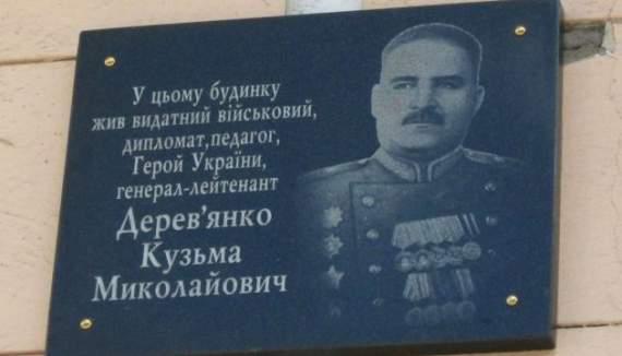 Один из Курильских островов назвали в честь Героя Украины, второй тоже в честь украинца