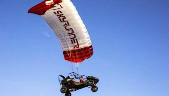 В Штатах начали продавать летающий внедорожник