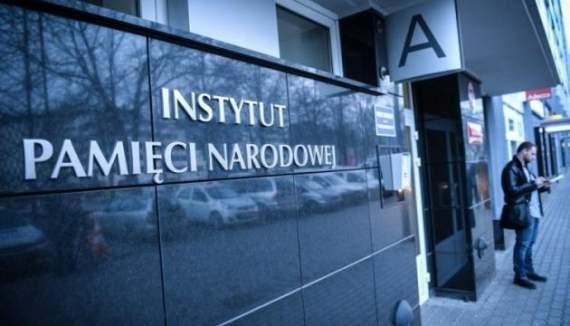В Польше рассекретили базу лиц, работавших в коммунистических спецслужбах