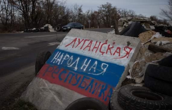 """На территории Луганской области """"рубль"""" стал официальной  денежной единицей"""