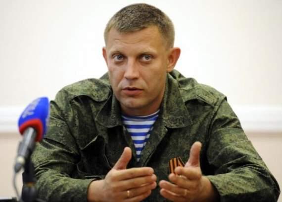 «Они убивают нас подло», – Захарченко об украинцах