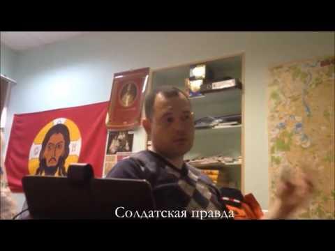 «Захарченко и «Оплот» обстреливали Донецк из минометов и сваливали всю вину на ВСУ», — террорист «ДНР» по кличке «Митяй» рассказал о преступлениях боевиков на Донбассе