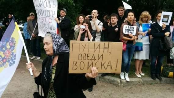 Внимание провокация! В Донецке что-то намечается