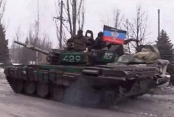 Соотношение сил в зоне АТО на Донбассе