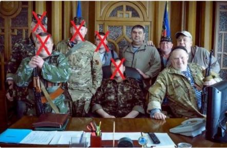Операция Зачистка Донбасса