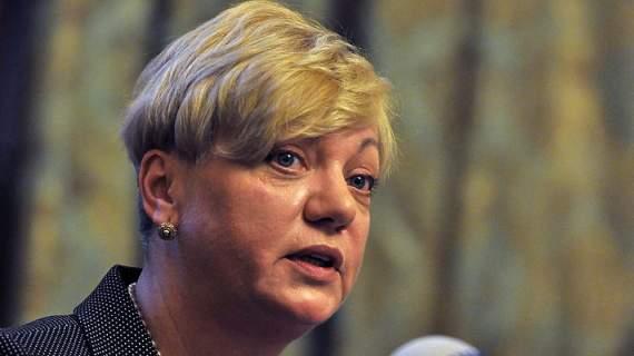 Гонтарєва погодилася піти у відставку: долар стрибнув вгору