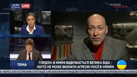 """""""Королевская, вы и есть пятая колонна Кремля!"""" Журналист Гордон размазал Королевскую из """"Оппоблока"""" в прямом эфире. Опубликовано видео"""