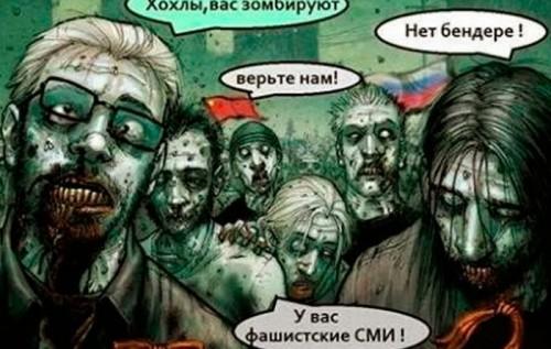 Профессия ТРОЛЛЬ
