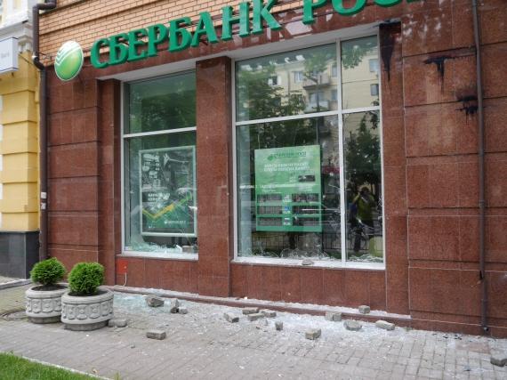 НБУ изгоняет российские банки из Украины