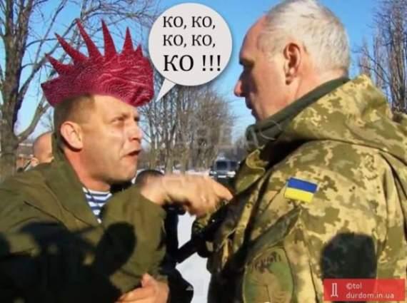 """""""Курмаршал"""" Захарченко боится покушения – боевики проводят зачистки по пути его передвижения. СКРИН"""