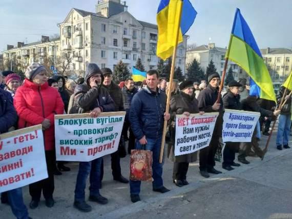 Почему есть митинги против блокады, но нет митингов против грабежа янтаря на Волыни? — журналист (фото)