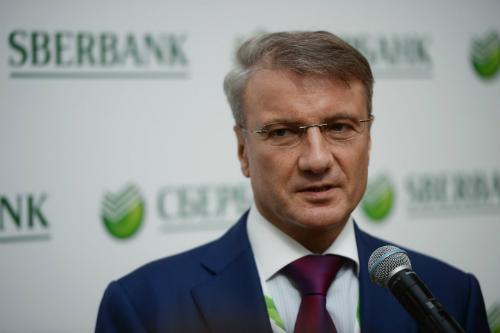 Сбербанк: Герман Греф не высказывался о возможном уходе с украинского рынка