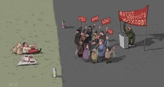 «Фатит кормить хо*лов!»: Карикатурист висміяв зазомбованих жителів окупованого Донбасу (фото)