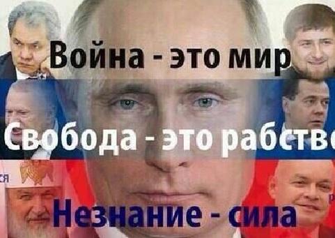 """Зачем Путину """"замороженный конфликт"""" на Донбассе?"""