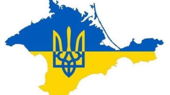 в анексованому Криму на вулиці грав гімн України
