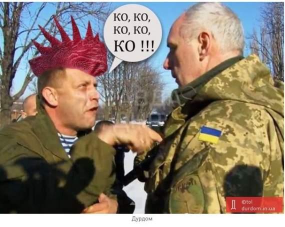 В свите главаря «ДНР» Захарченко «засветился» член семьи беглого Януковича