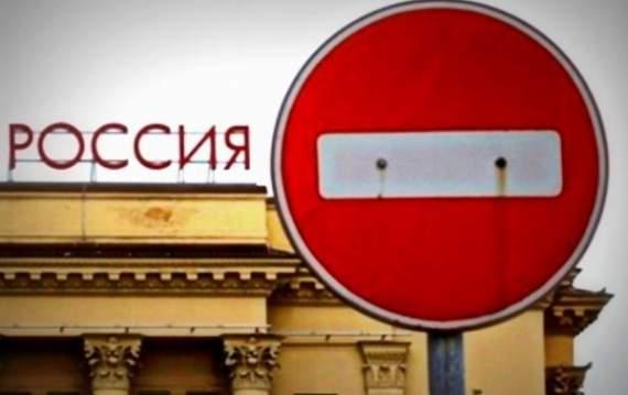 Въезд на РФ и в Беларусь запретили для 300 тыс. украинцев