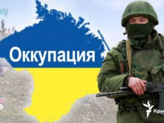 Три причины зачем России Крым