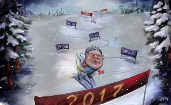 Порошенко планирует сбежать вИспанию— бывший чиновник Украины