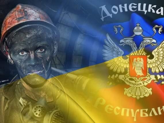 Кому нужен уголь Донбасса?