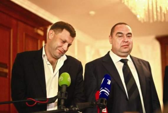 Для чего нужна блокада: СБУ перехватила разговор Захарченко о фейковом ультиматуме (видео)