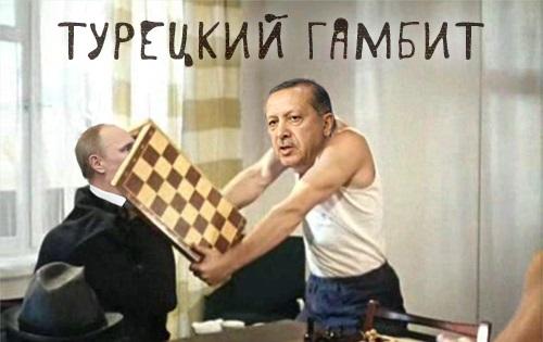 Нож в псину: Турция запретила своим судам заходить на оккупированный Крым