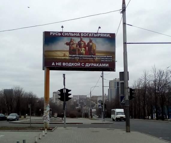 """""""А где люди?"""" В сети показали фоторепортаж из """"мертвого"""" Донецка"""