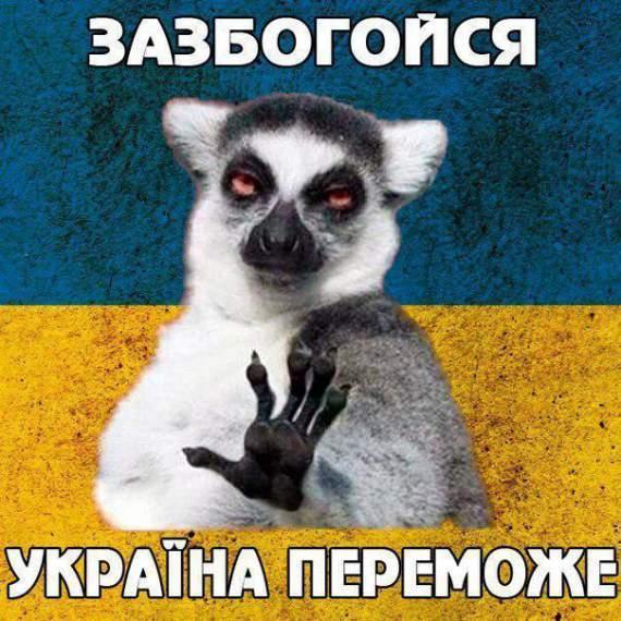 """Конгресс ЕНП принял Резолюцию о создании """"плана Маршалла"""" для Украины"""