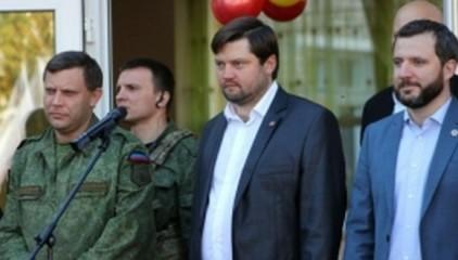 """В свите Захарченко """"засветился"""" родственник беглого Януковича"""