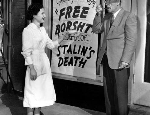 5 марта 1953 года праздник, сталин сдох