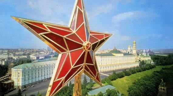 Кремлевско-Русские Анти ценности