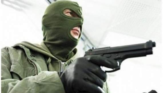 В Москве ликвидирован начальник управления МВД
