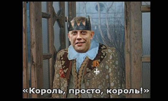 Блокада Донбасса: «обломились» надежды Захарченка и Плотницкого на Россию