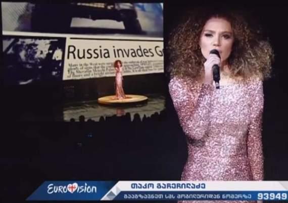 Грузия   представит на Евровидении свою песню с политическим подтекстом
