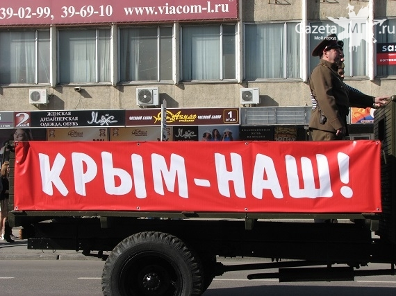 Постные крымские реалии