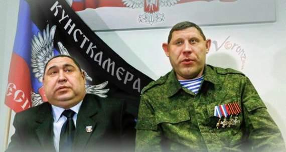 У Путина сделали выводы по главарям 'ДНР/ЛНР' – боевики в страхе ждут приговора из РФ