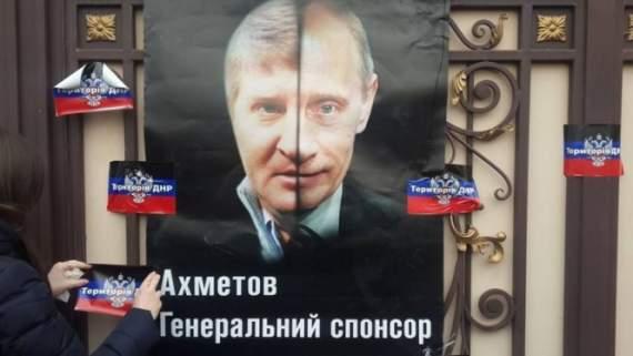 """Как проект """"Новороссия"""" превратился в """"Ахметовщину"""""""