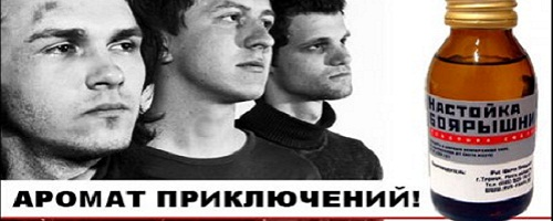 """Суть жизни в России в одной песне о """"боярышнике"""""""