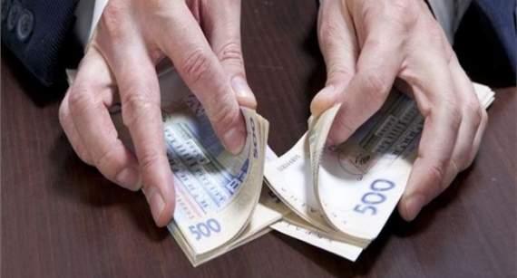 Небедные безработные: кто в Украине получит пособие в 6400 гривен