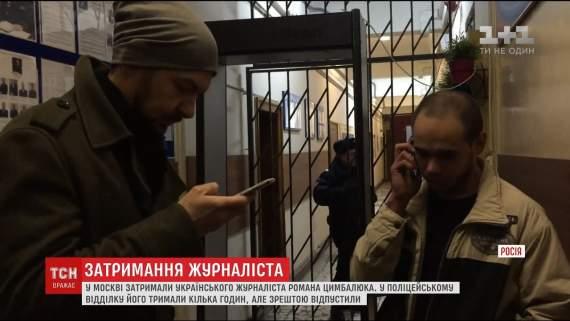 """""""Экстремизм и несанкционированный митинг"""": Цимбалюк рассказал подробности задержания (видео)"""