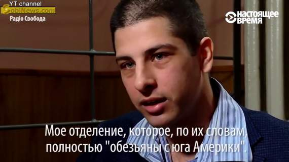 Еще один путинский наемник воевавший на Донбассе понёс наказание