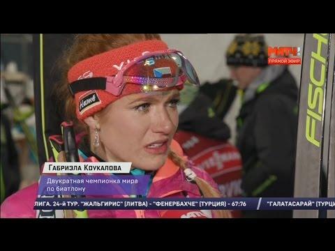 «Где угодно, только не в России» — Лучшая биатлонистка мира красиво поставила на место журналистов из РФ (опубликовано видео)