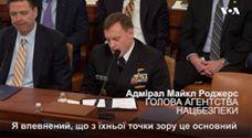 """""""Коротко и ясно"""" – Глава Агенства нацбезопасности США пояснил, зачем Кремлю Крым и Украина"""