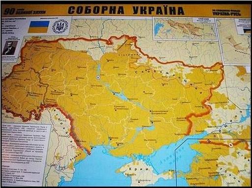 Кубань – историческая область Украины