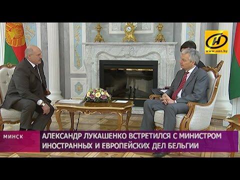 """Лукашенко окончательно ложил на дружбу с Кремлем – Минск хочет стать """"другом"""" ЕС"""