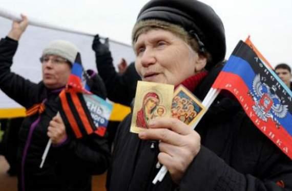 Оккупированный Донбасс  – территория пенсионеров
