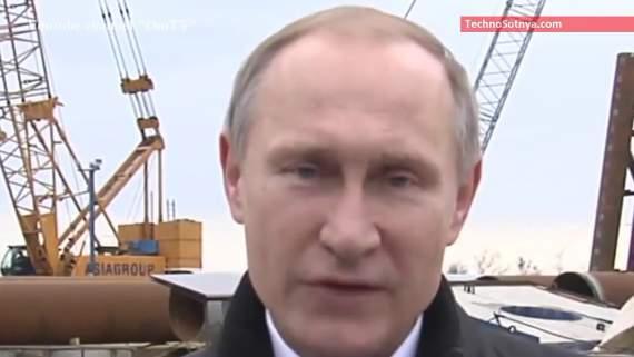 Пьяный Путин: Вместе, уверенно и только в перед…